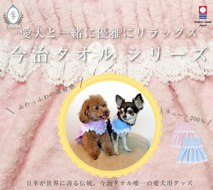 ロアジススパ 愛犬用シャンプー