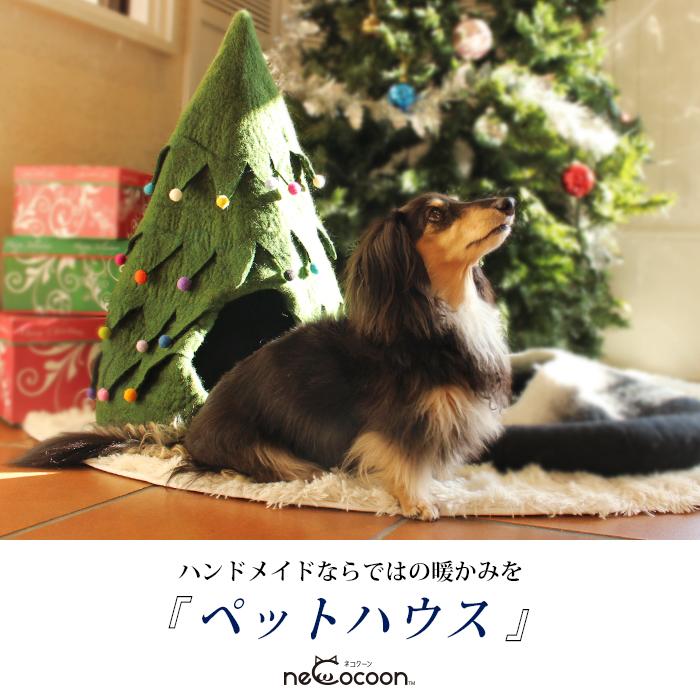 クリスマスツリーネコクーン