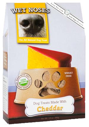 愛犬用オーガニック クッキー チェダーチーズ味